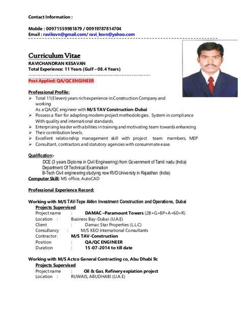 Jobs In Qatar Latest Vacancies In Qatar Monster Gulf